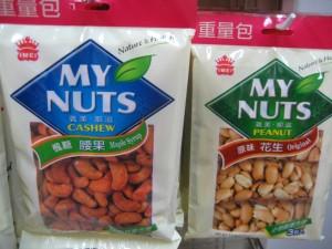 My-Nuts-300x225